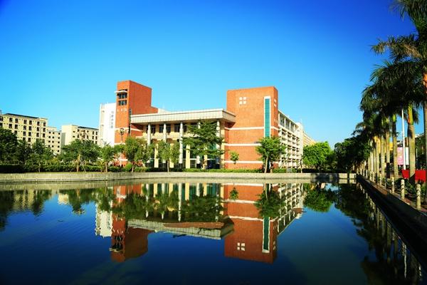 首页 经贸新闻  海南经贸职业技术学院是一所特色鲜明,实力领先的国家